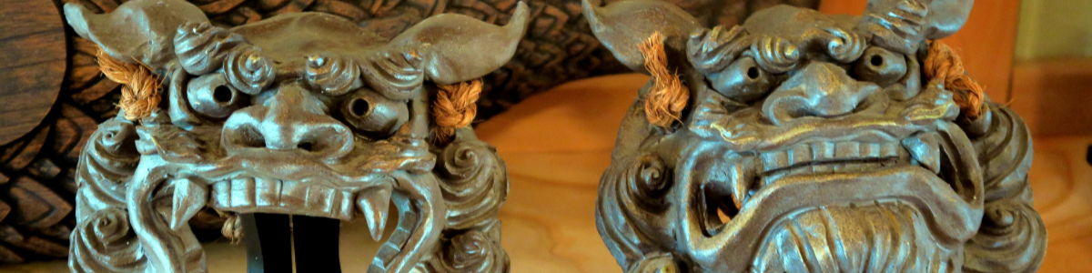 What is the role of Komainu (guardian dog)?