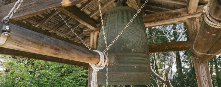 About the temple bell
